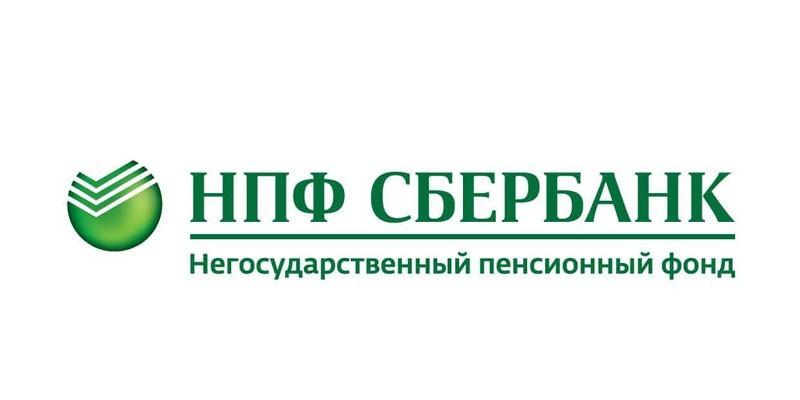 Логотип Негосударственного пенсионного фонда Сбербанка