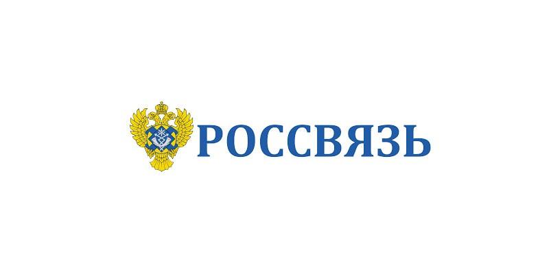 Логотип Россвязь