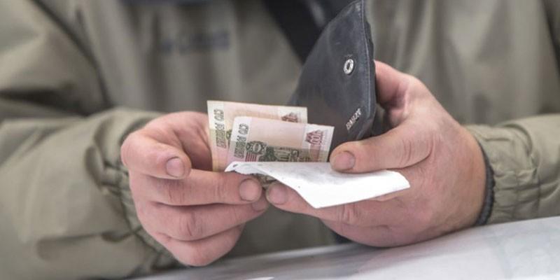 Прибавка к пенсии