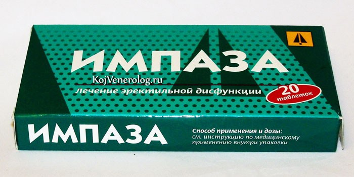 Таблетки Импаза в упаковке