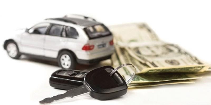 Ключ, деньги и машинка