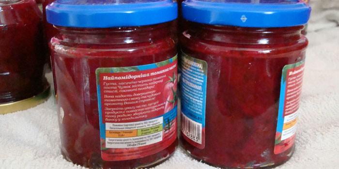 Борщевая заправка с томатной пастой