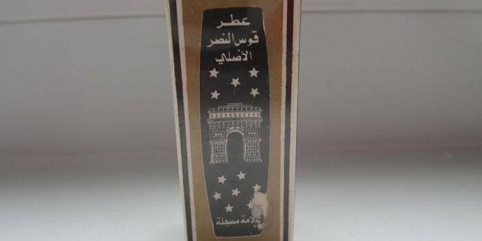 Духи на масляной основе Арабская ночь