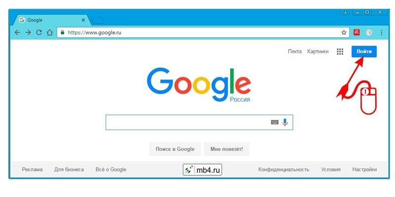 Учетная запись Google