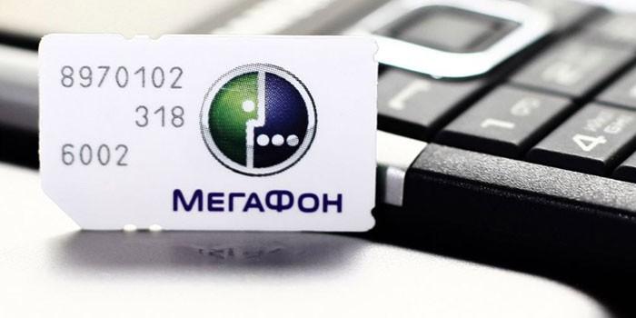 Сим-карта Мегафон и телефон