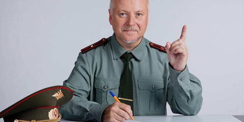 Человек в военной форме