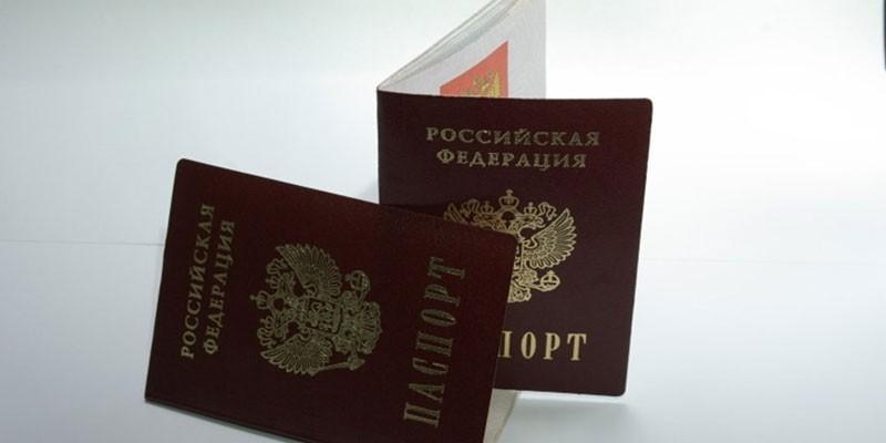 Паспорта граждан России