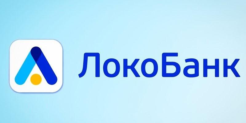 Логотип ЛокоБанка