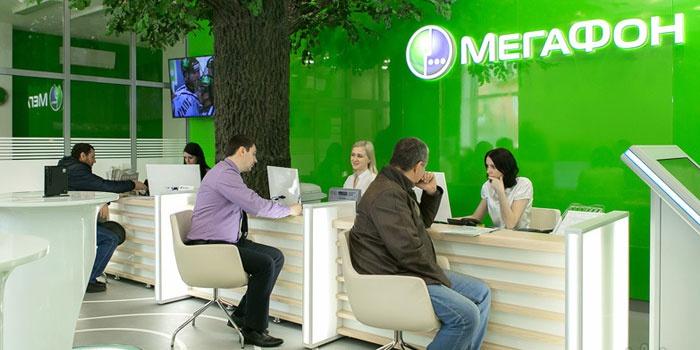 Офис компании сотовой связи Мегафон