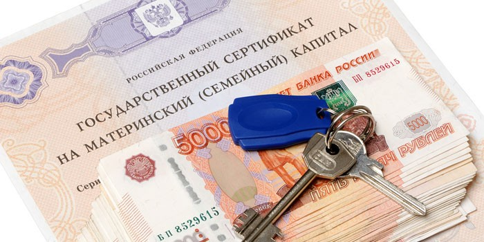 Сертификат на материнский капитал, купюры и ключ