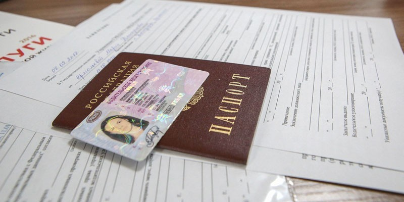 замена водительского удостоверения поглина