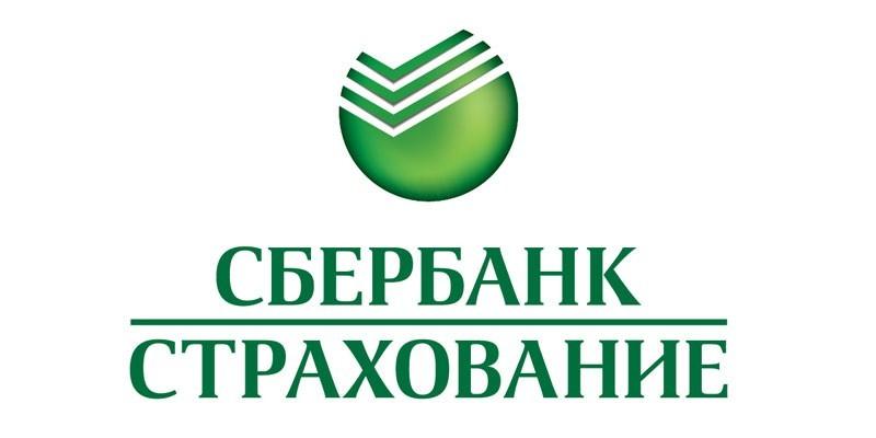 Логотип Сбербанк Страхование