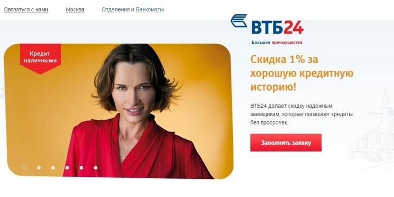 Официальный сайт банка