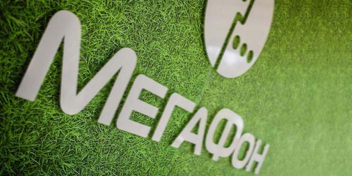 Логотип Мегафон