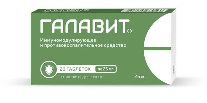 Таблетки Галавит в упаковке