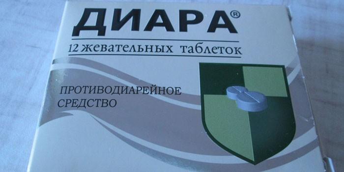 Жевательные таблетки Диара в упаковке