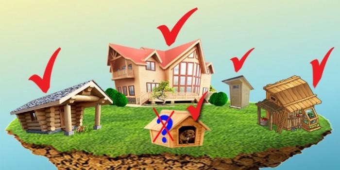 Дом и хозяйственные строения