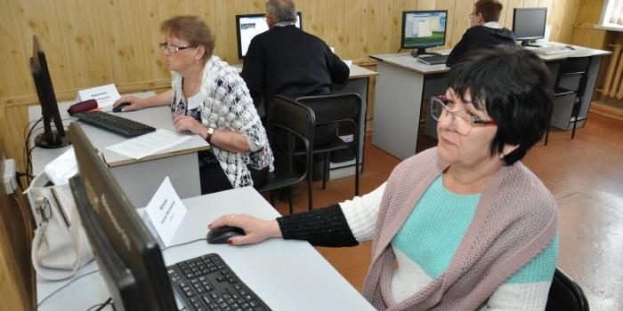 Переобучение граждан предпенсионного возраста
