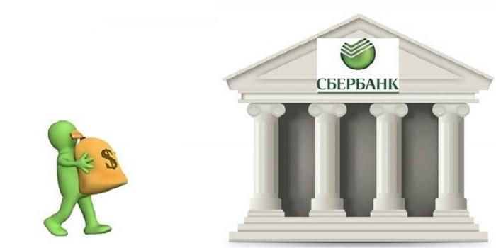 Человечек несет деньги в банк