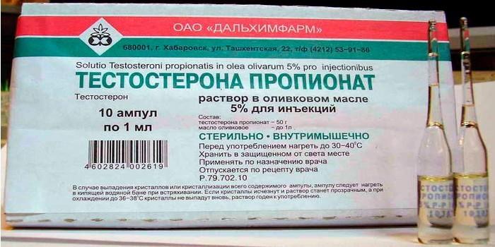 Масляный раствор гормона