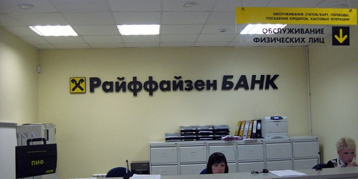 Касса банка