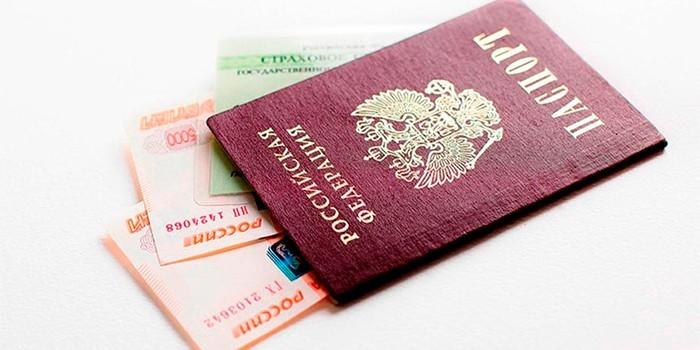 Паспорт, СНИЛС и деньги
