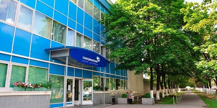 Здание Скандинавского центра здоровья