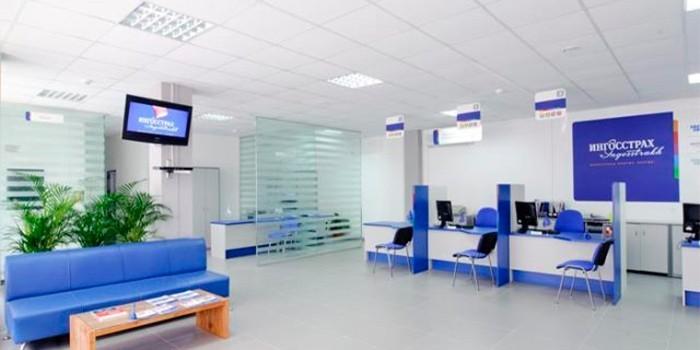 Офис страховой компании