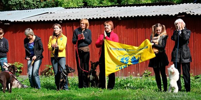 Фонд развития кинологических видов спорта Ученый пес