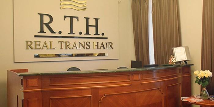 Ресепшн Real Trans Hair