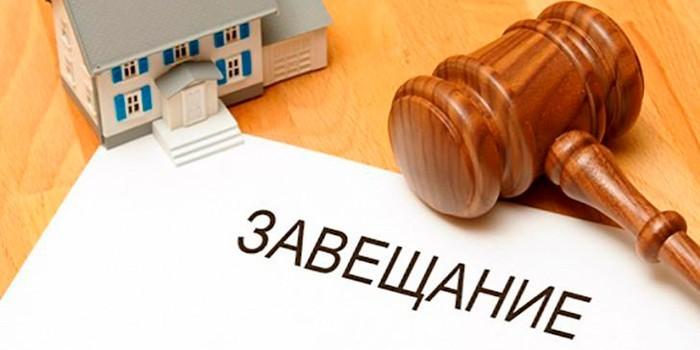 Право наследования имущества после смерти отца без завещания