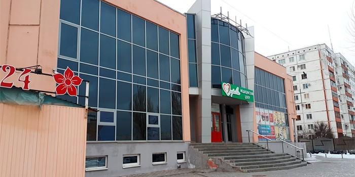 Медицинский центр Здоровье-А