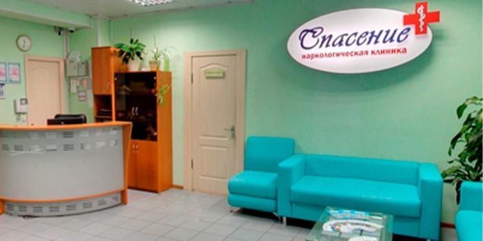 Наркологическая клиника Спасение