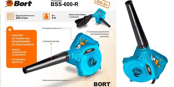 BSS-600 от Bort