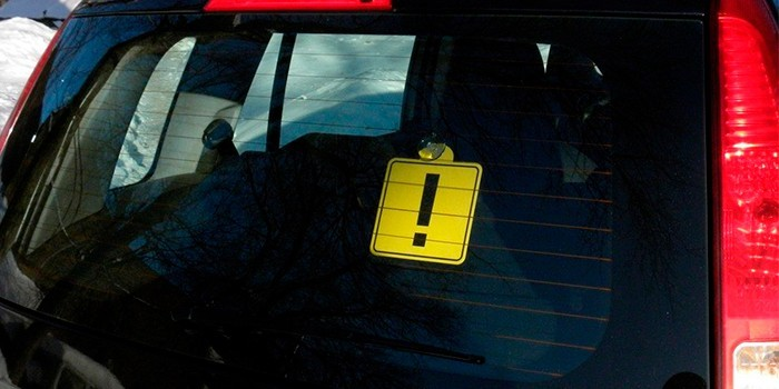 Восклицательный знак на заднем стекле машины