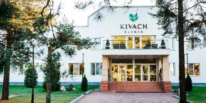 Дом отдыха Кивач