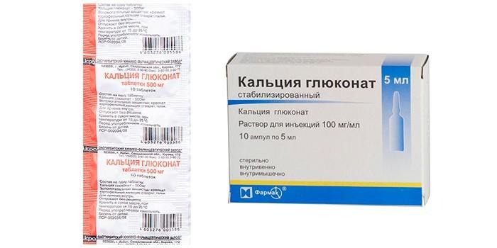 Таблетки глюконата Ca